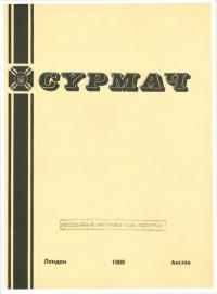 book-16122