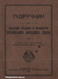 book-16133