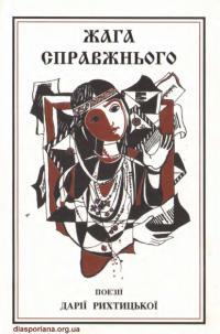 book-16134