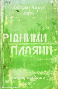 book-16138