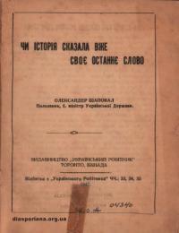 book-16140