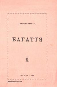 book-16142