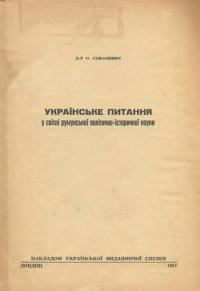 book-16146