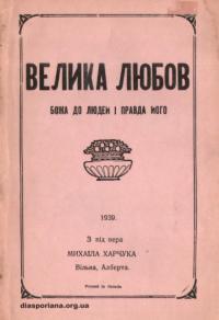book-16147