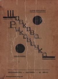 book-16148