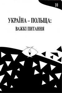book-16150
