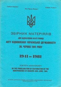 book-16152