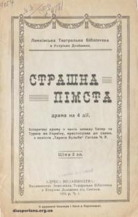 book-16155