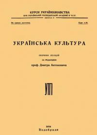 book-16156