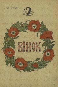 book-16159
