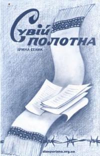 book-16160