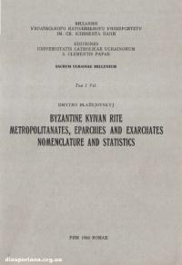 book-16167