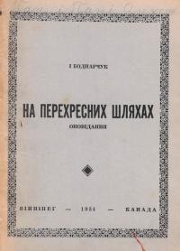 book-16168