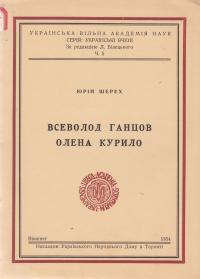 book-1617