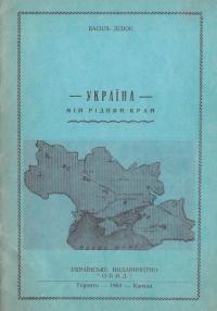 book-16171