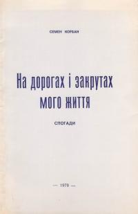 book-16174