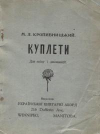 book-16176