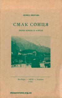 book-16182