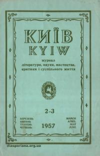 book-16188