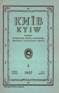 book-16189