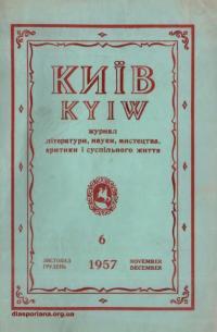 book-16191
