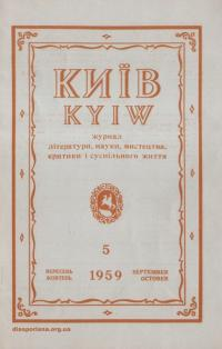 book-16196