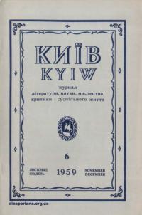 book-16197