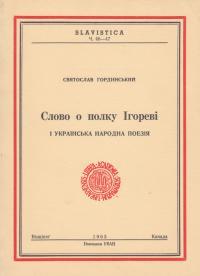 book-1620