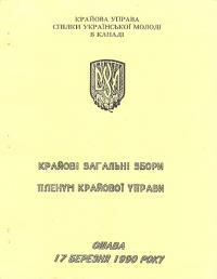 book-16212