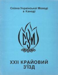 book-16214
