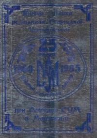 book-16217