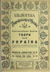 book-16221