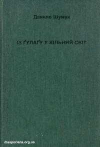 book-16227