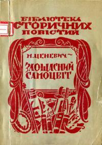 book-1623