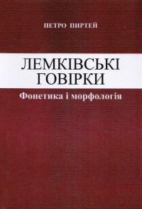 book-16233
