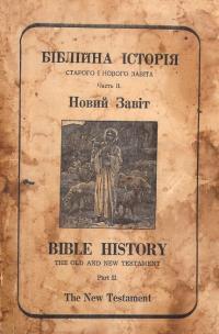book-16237