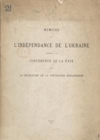 book-16238