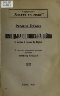 book-16239