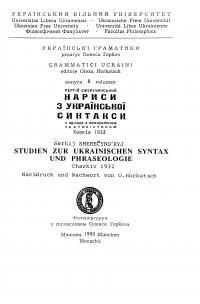 book-1624