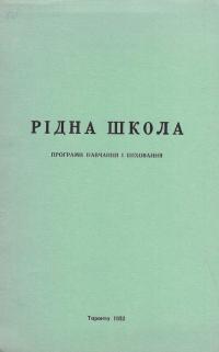book-16241