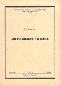 book-16242