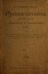 book-16243