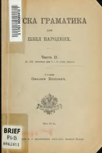 book-16244