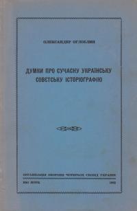 book-1625