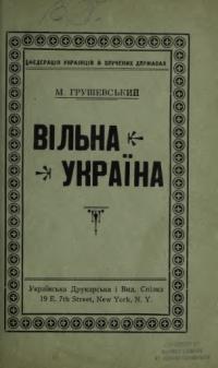 book-16265