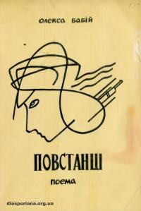 book-16270