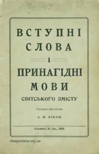 book-16271