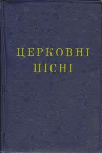 book-16273