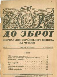 book-16292