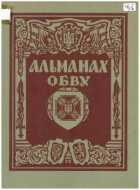 book-16293